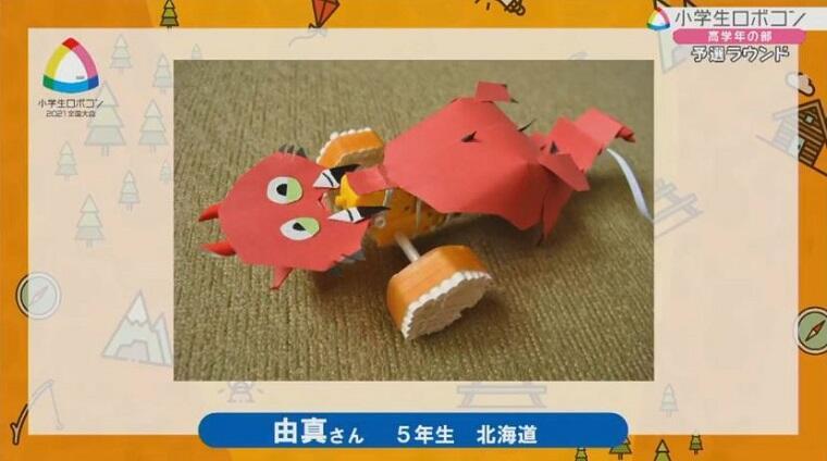 img_robocon_syogaku2021_zenkoku2_003.JPG