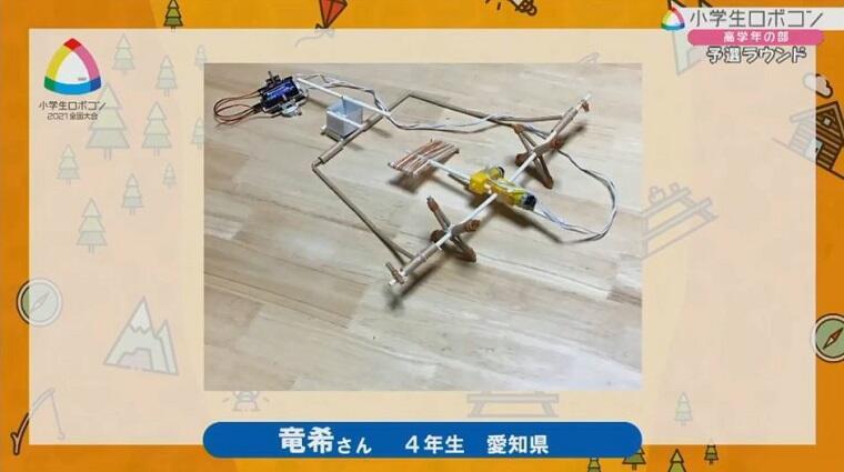 img_robocon_syogaku2021_zenkoku2_012.JPG