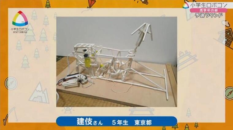 img_robocon_syogaku2021_zenkoku2_030.JPG