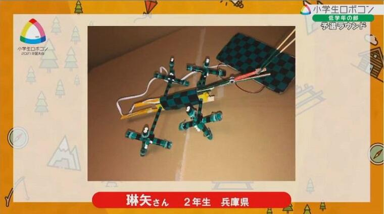 robocon_syogaku2021_zenkoku_008.JPG