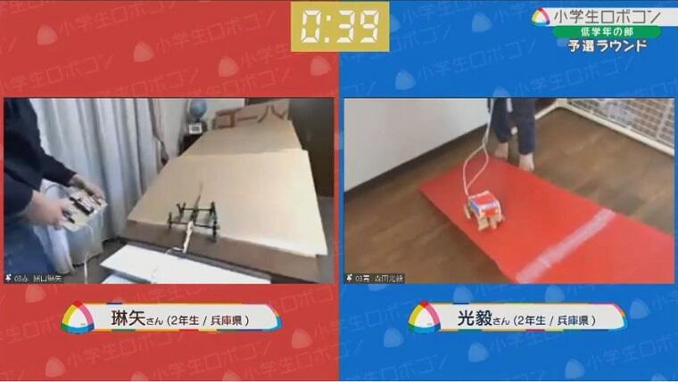 robocon_syogaku2021_zenkoku_010.JPG