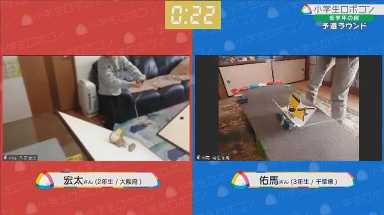 robocon_syogaku2021_zenkoku_013.JPG