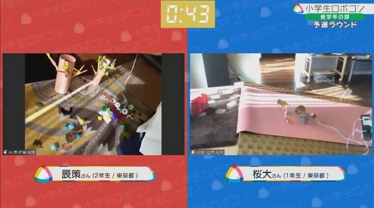 robocon_syogaku2021_zenkoku_019.JPG