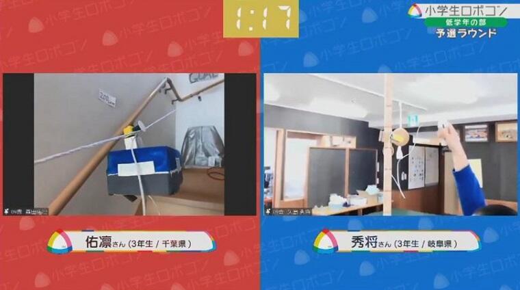 robocon_syogaku2021_zenkoku_028.JPG