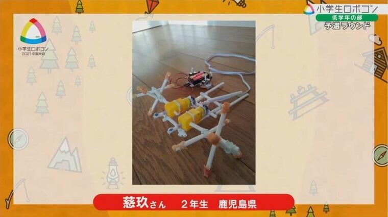 robocon_syogaku2021_zenkoku_032.JPG