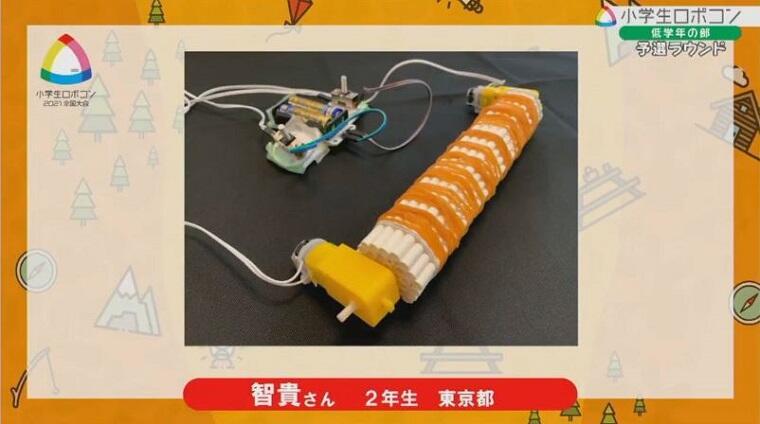 robocon_syogaku2021_zenkoku_035.JPG