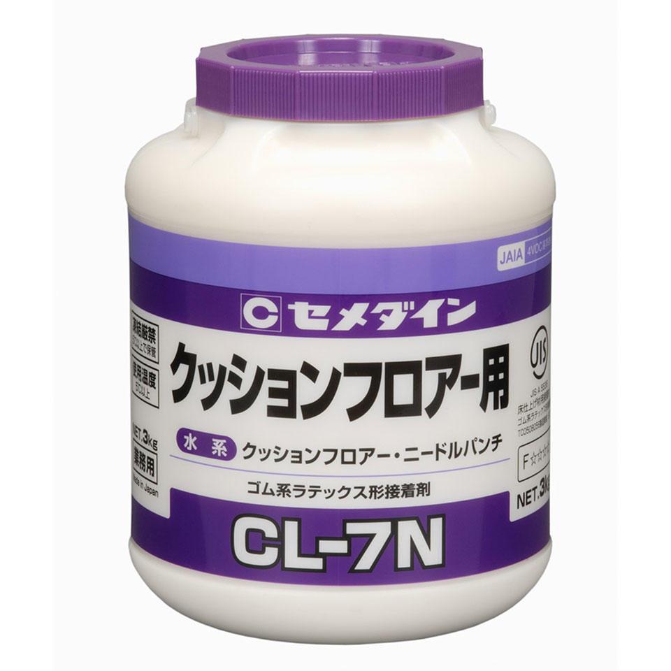 CL7N 3kg