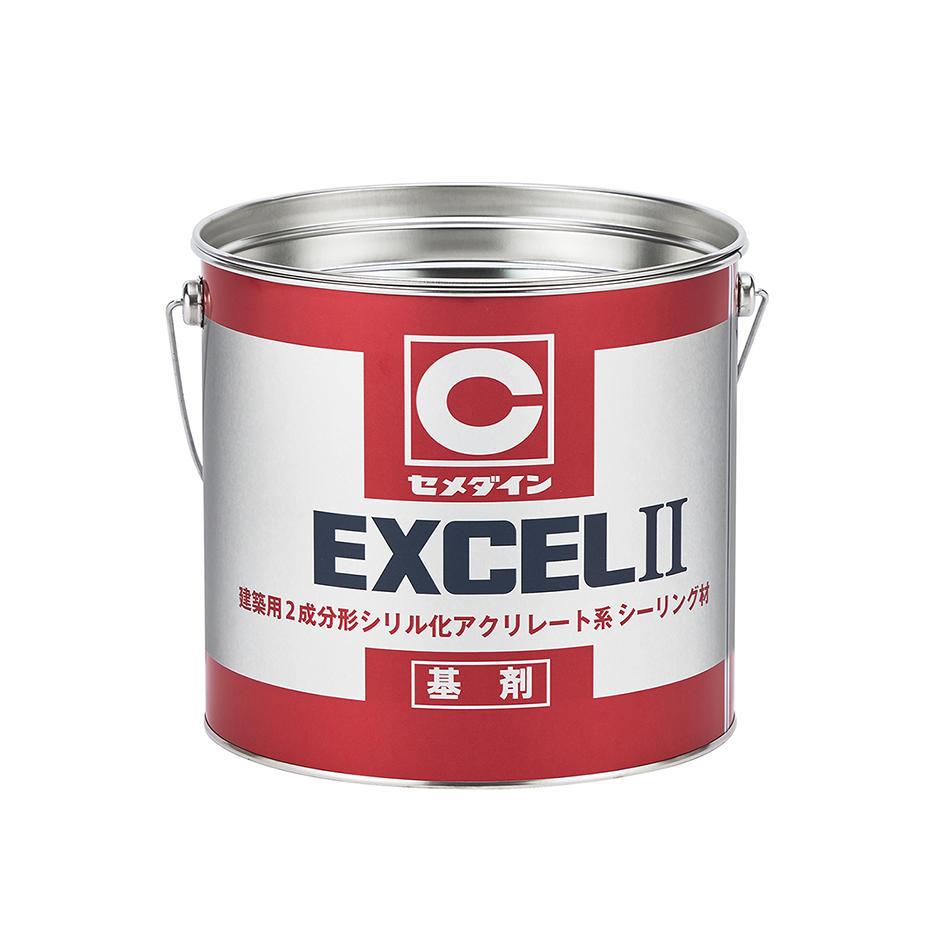 セメダインEXCELII 4Lセット(カラーペーストは別梱包)