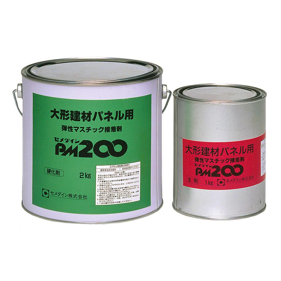 PM200(垂れ止めタイプ) 3kgセット