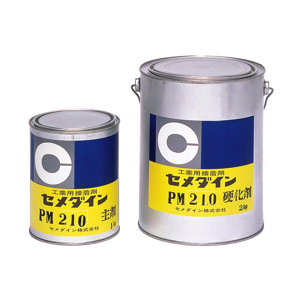 PM210(フロータイプ) 3kgセット