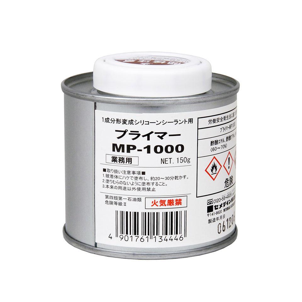 プライマーMP1000 150g