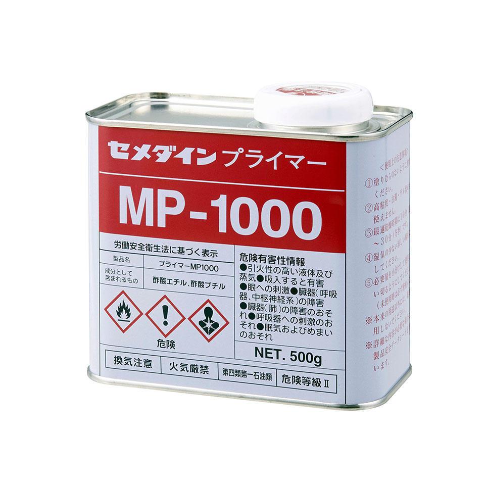 プライマーMP1000 500g