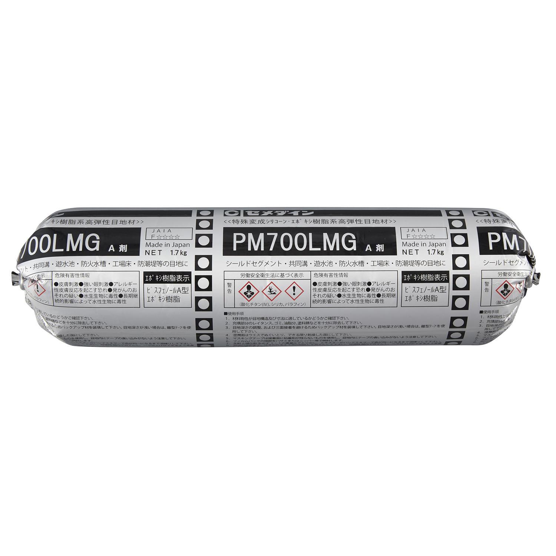 PM700LMG主剤 1.7kg フィルムパック