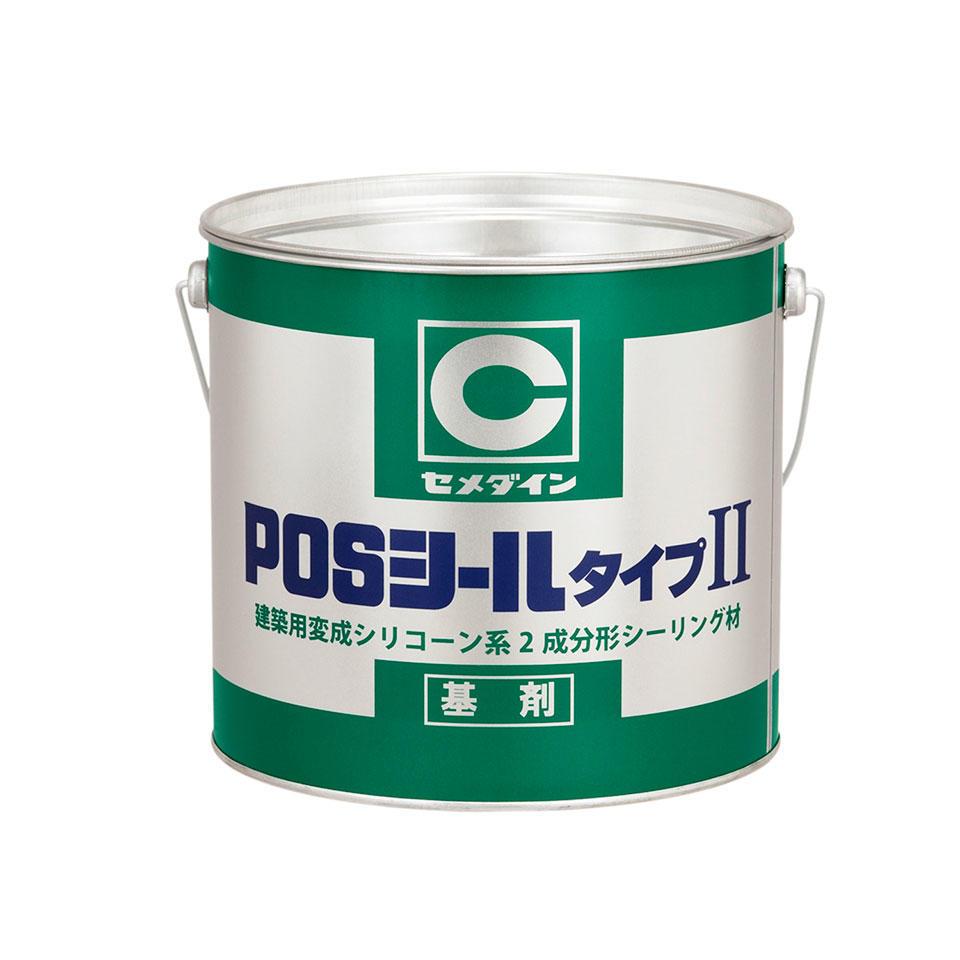 POSシールタイプⅡ 4Lセット(カラーマスターは別梱包)