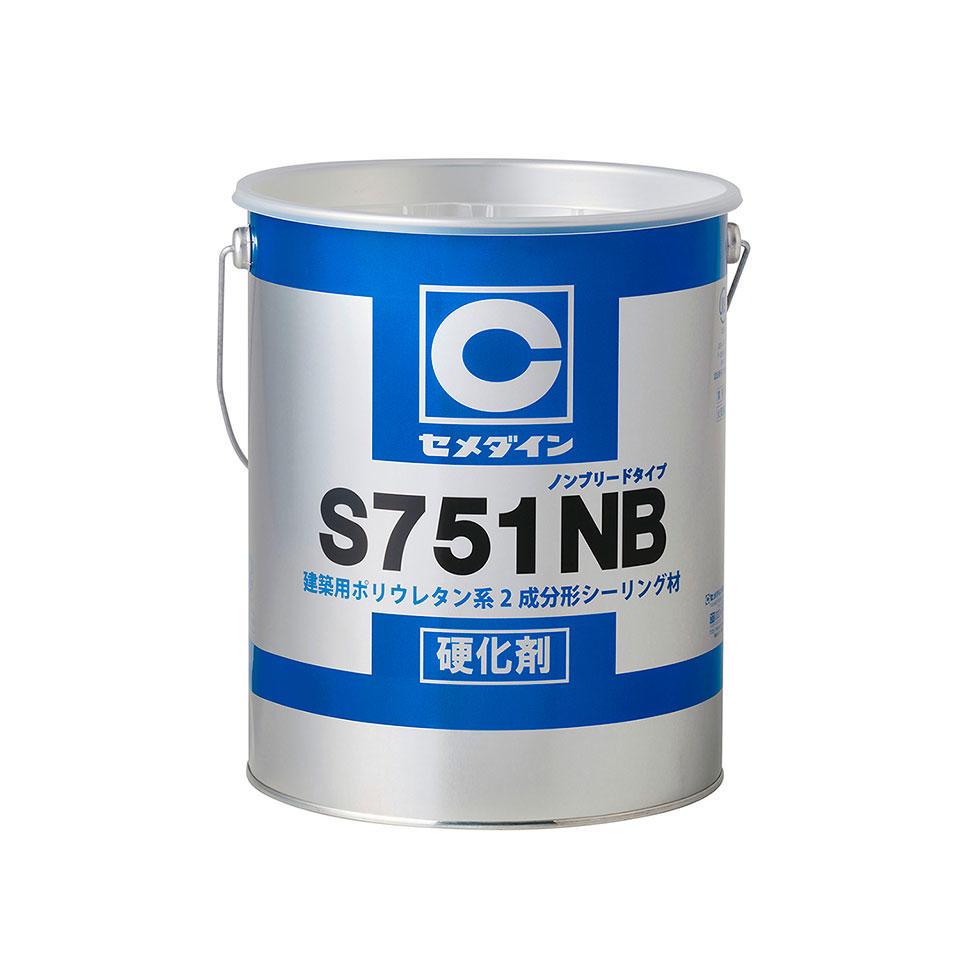 S751NB 6Lセット(カラーマスターは別梱包)