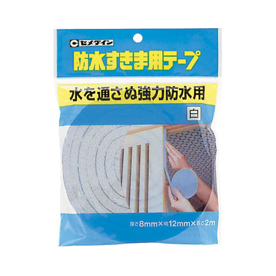 防水すきまテープ