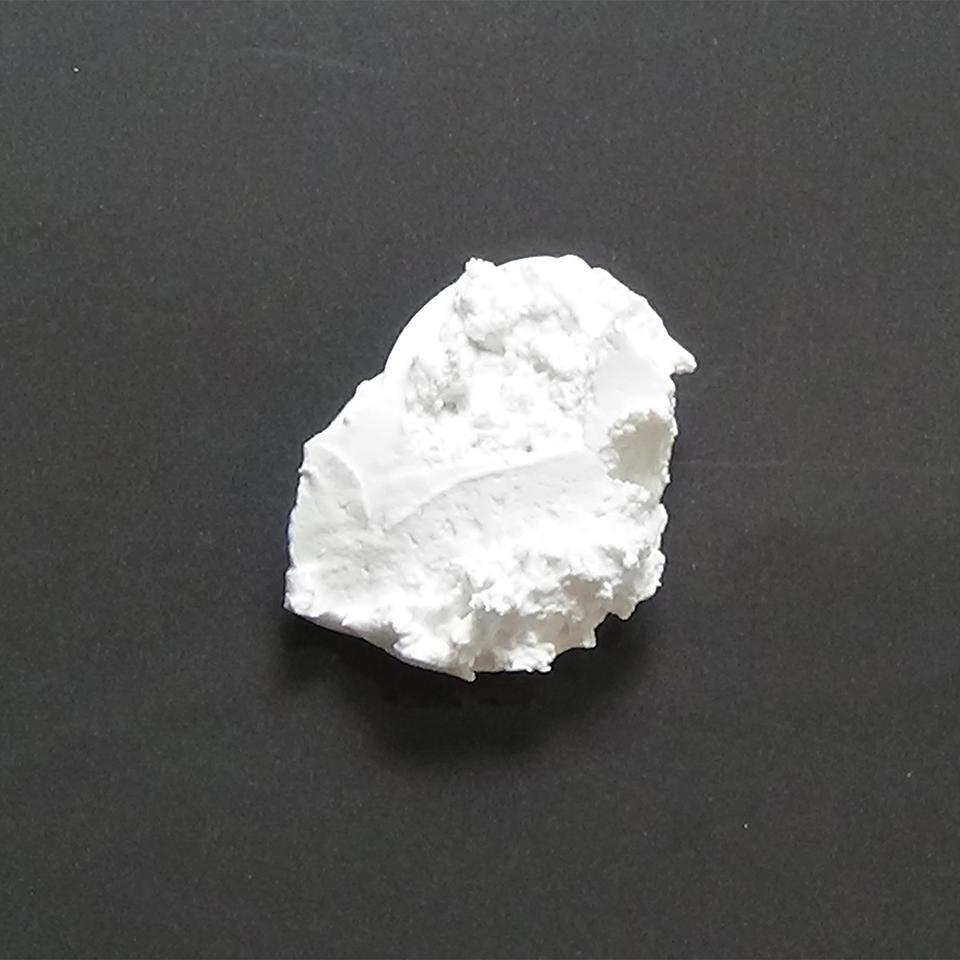 ホワイト 200g中身