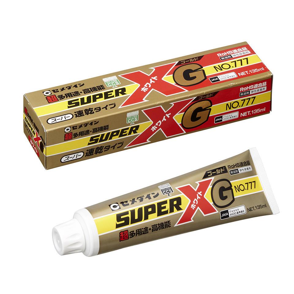 スーパーXG777ホワイト