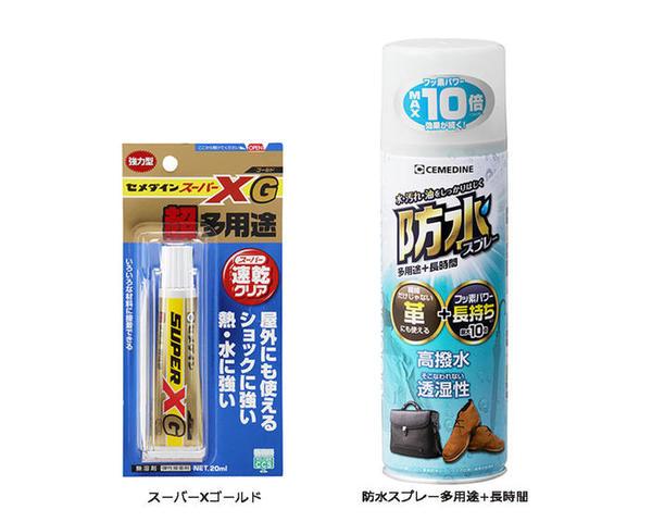 diy2019_product.jpg