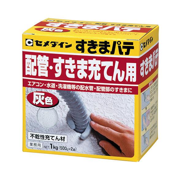 s_h_repair_putty_sukima_index.jpg